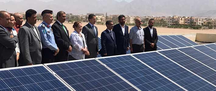 الأميرة عالية تفتتح مشروع الطاقة الشمسية في العقبة