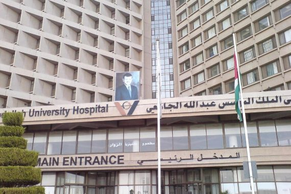 King Abdullah University Hospital - Ishraq Energy