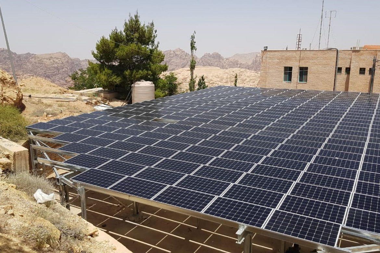 Petra Development Tourism Region Authority - Ishraq Energy