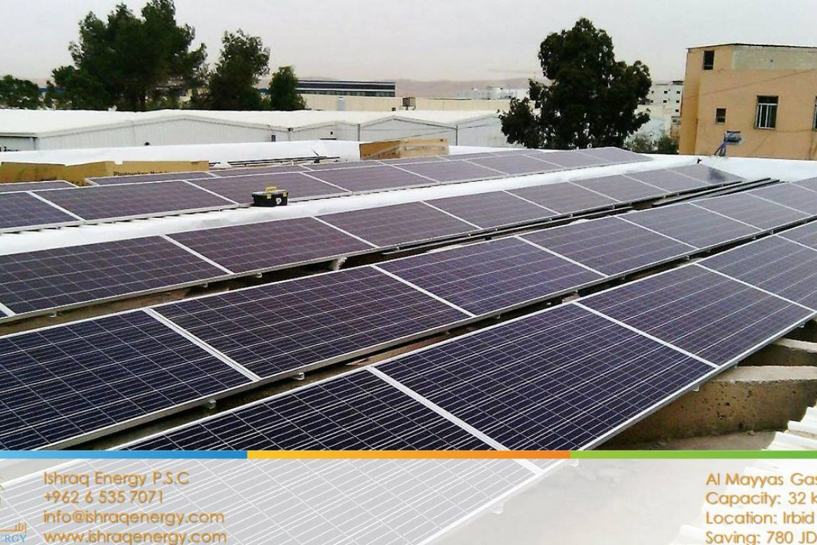al-mayyas-gas-station-solar-energy-1