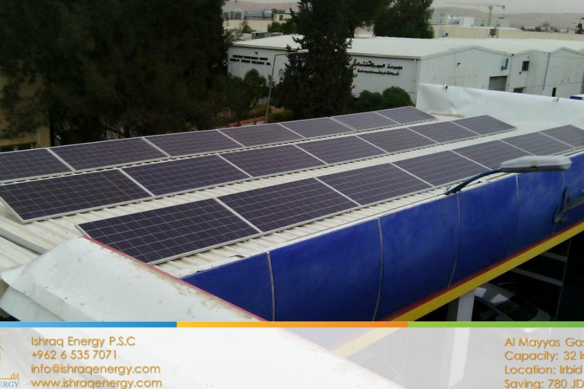 al-mayyas-gas-station-solar-energy