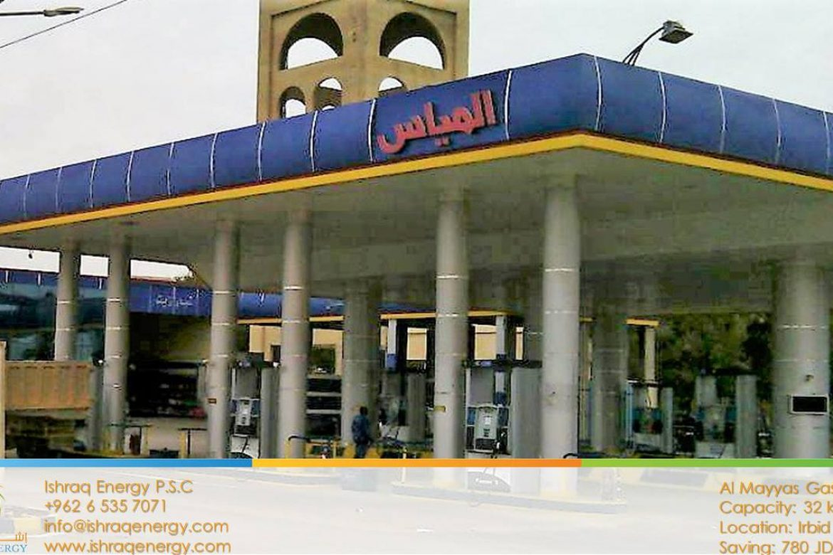 al-mayyas-gas-station-solar-energy-2