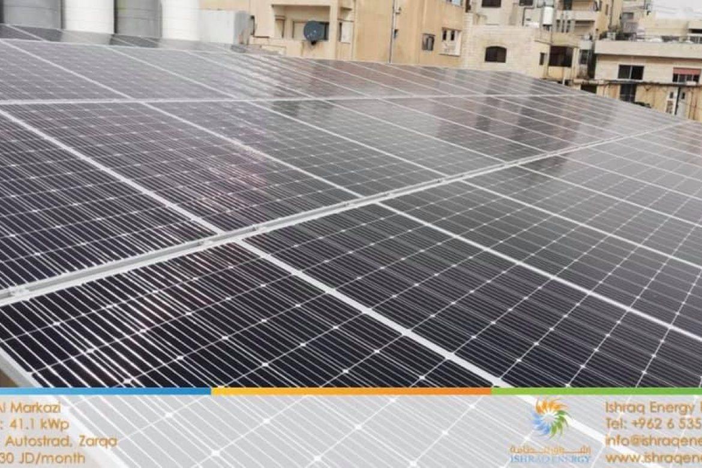 al-qadi-sweets-central-solar-energy