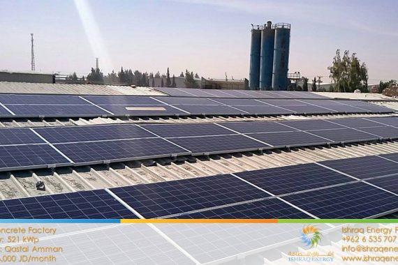 assas-for-concrete-products-solar-energy-1
