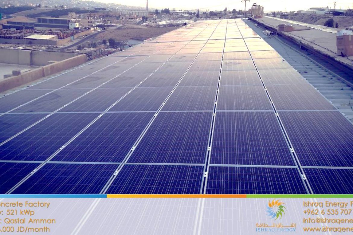 assas-for-concrete-products-solar-energy-2