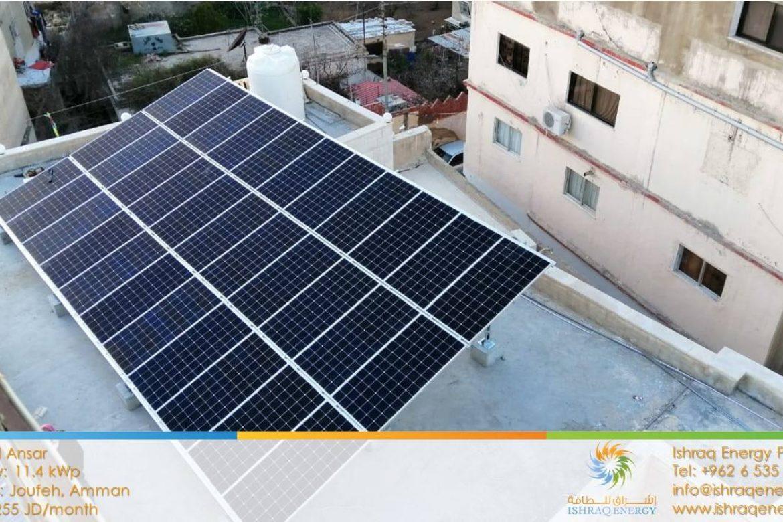 masjid-al-ansar-solar-energy