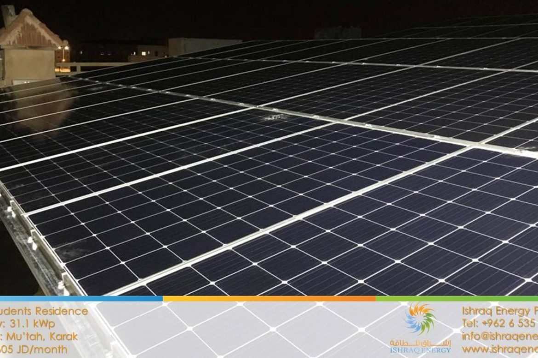 maya-students-residence-solar-energy