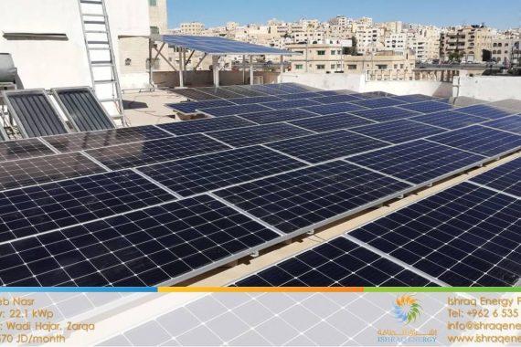 mr-adeeb-nasr-solar-energy