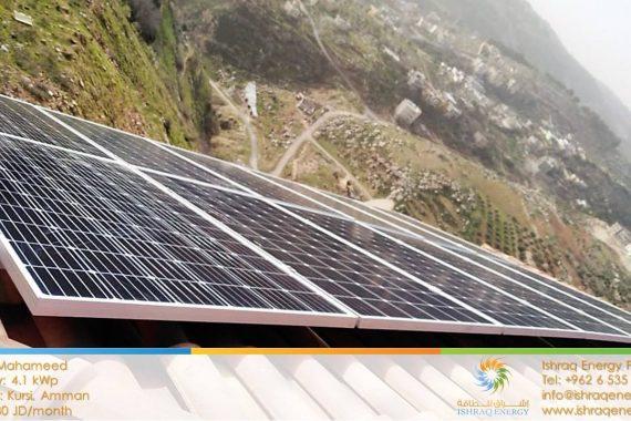 mr-jazi-mahameed-solar-energy