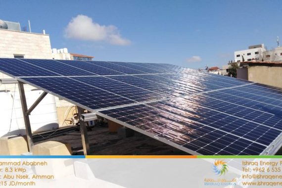 mr-mohammad-ababneh-solar-energy