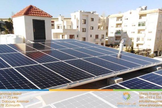 mr-mohammad-hlalat-solar-energy