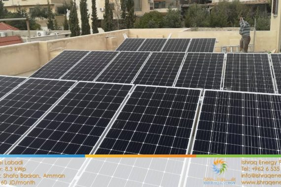 mr-shafei-labadi-solar-energy